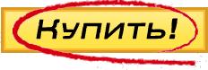 Kupit_Yellow